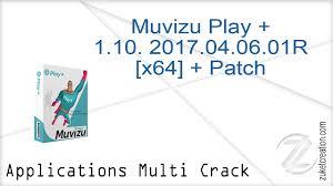 muvizu 1.10 Registration Code