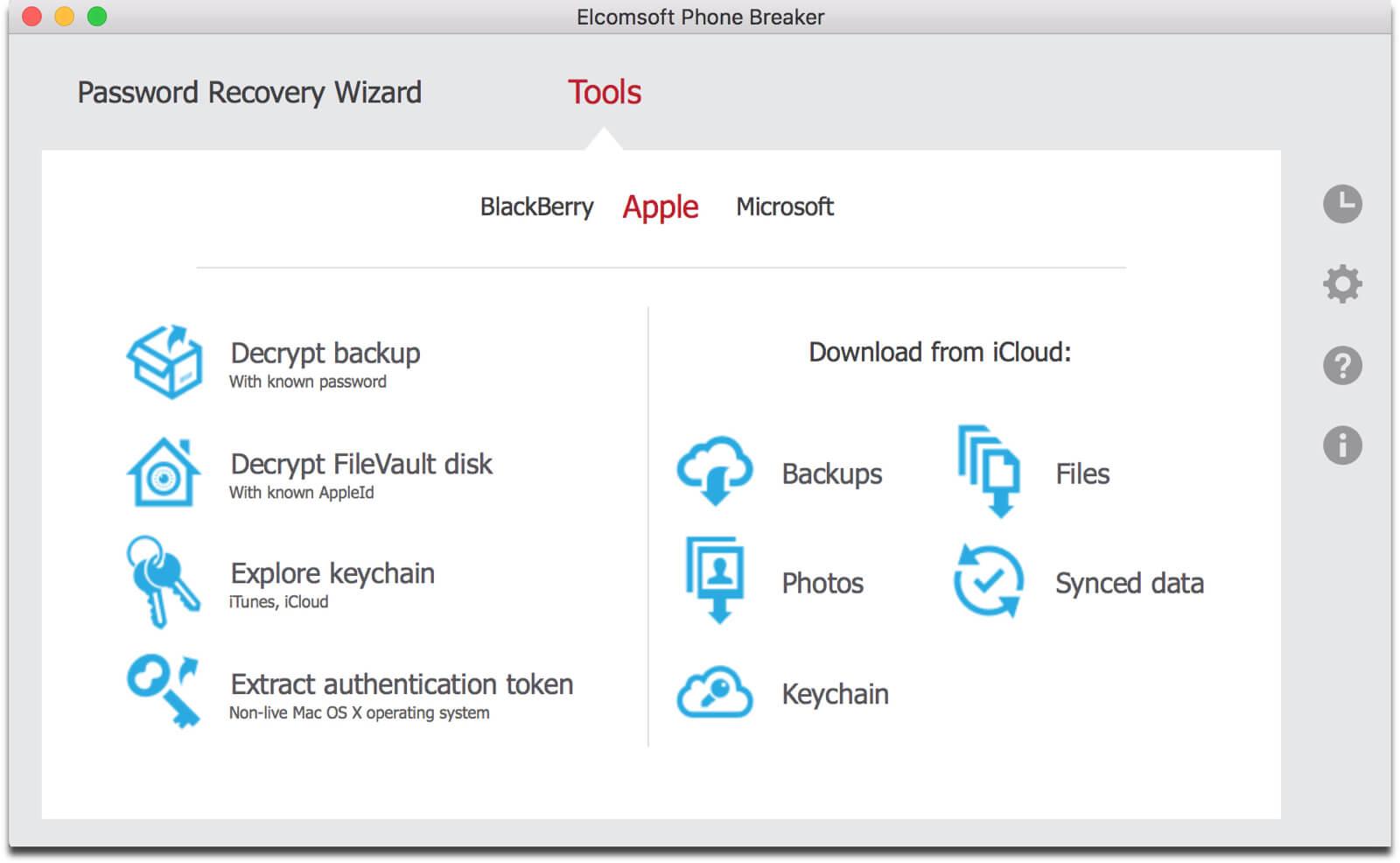 Elcomsoft PhoneBreaker Activation Code