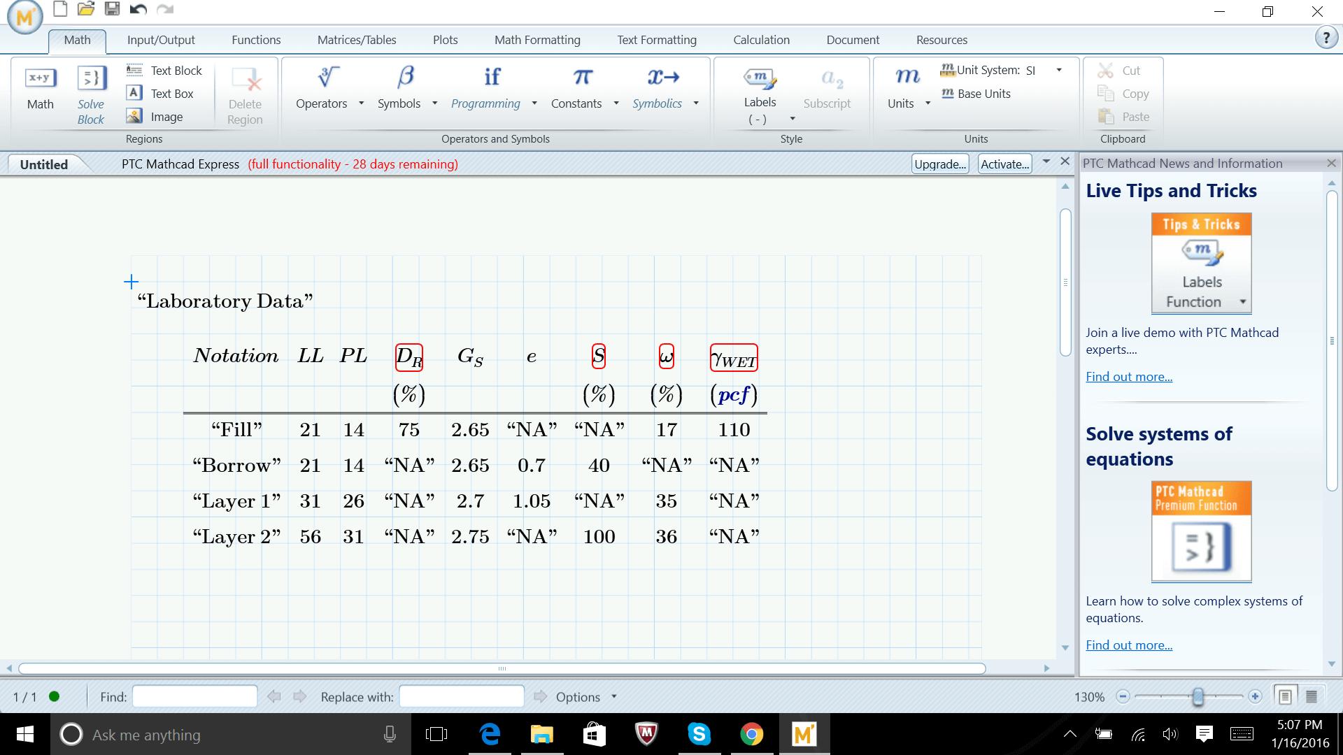 Mathcad Serial Key