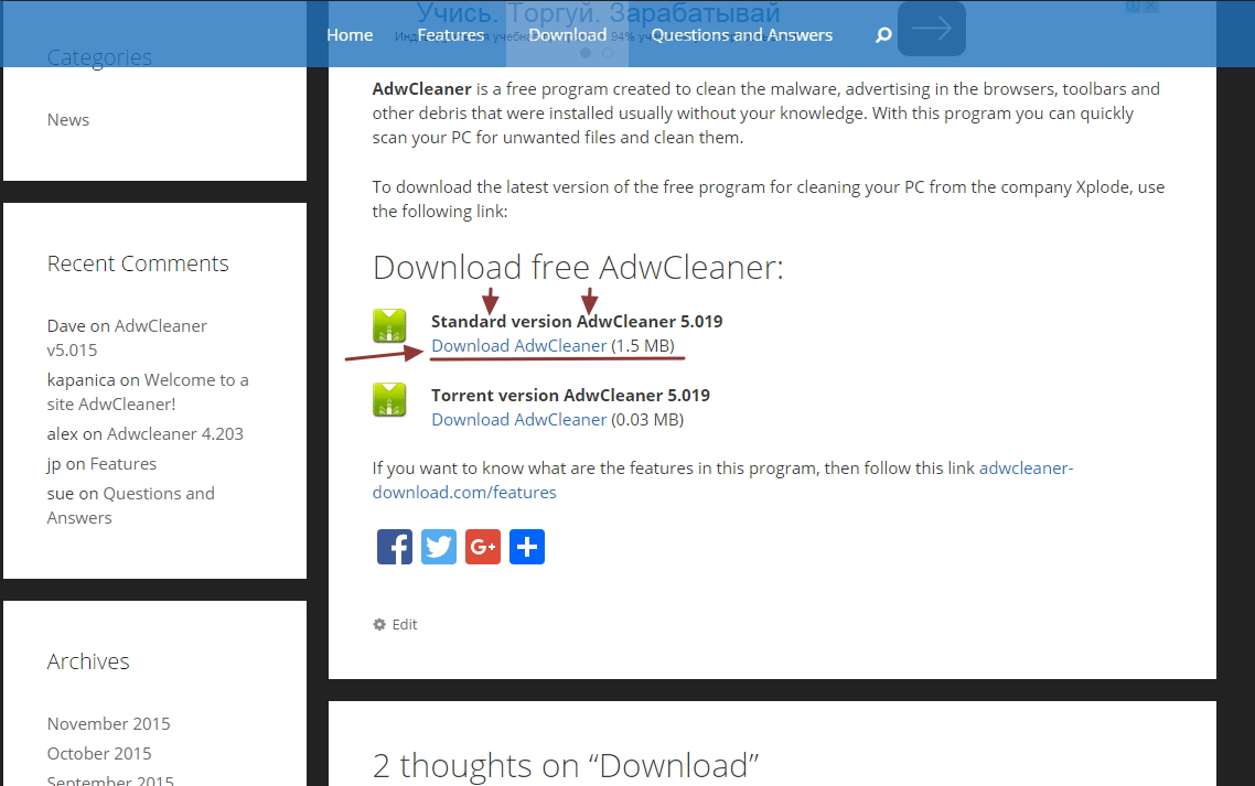 Adwcleaner Patch